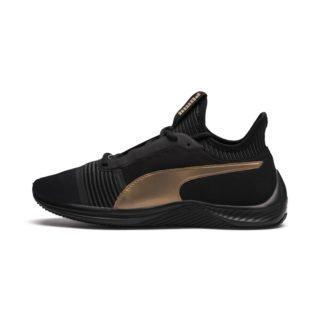 PUMA Amp XT sneakers (Zwart)