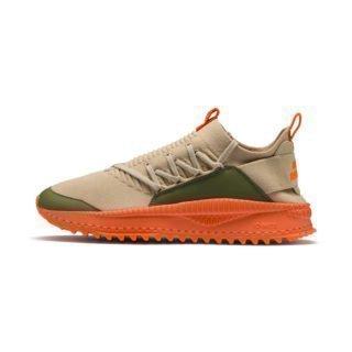 PUMA PUMA x ATELIER NEW REGIME TSUGI Jun sneakers (Beige/Oranje)