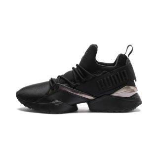 PUMA Muse Maia Luxe sneakers (Zwart)