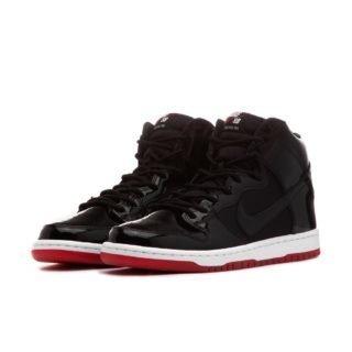 Nike SB SB Zoom Dunk High TR