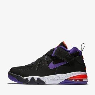 Nike Air Max Force Max CB Black/Court Paars