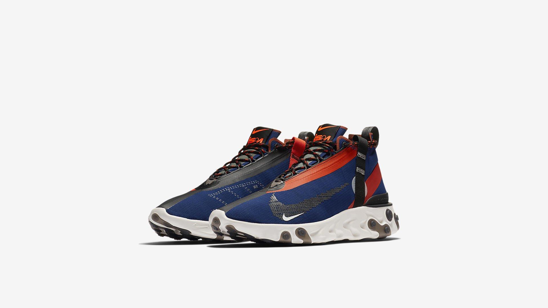 Nike React Runner Mid AT3143-400
