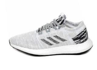 adidas x UNDFTD Pureboost Element (Shift Grey / Cinder / Utility Black