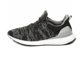 adidas x UNDFTD Ultra Boost (Shift Grey / Cinder / Utility Black)