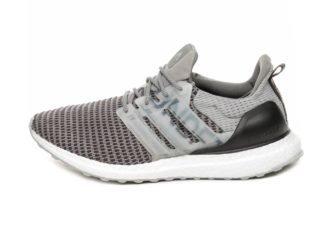 adidas x UNDFTD Ultra Boost RBL (Shift Grey / Cinder / Utility Black)