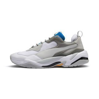 PUMA Thunder Spectra sneakers (Grijs)