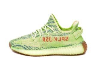 adidas x Kanye West Yeezy Boost 350 V2 (Semi Frozen Yellow / Raw Steel
