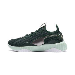 PUMA Defy Trailblazer Sneakers ()