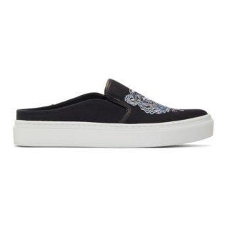 Kenzo Black K-Skate Mule Slip-On Sneakers