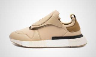 Futurepacer (beige) Sneaker