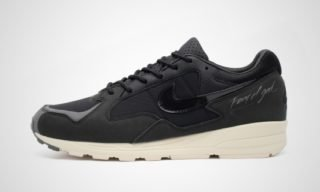 X Fear of God Air Skylon II (Zwart) Sneaker