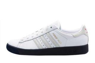 adidas Forest Hills (wit/geel/goud/zilver/wit)