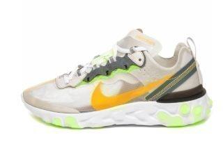 Nike React Element 87 (Light Orewood Brown / Laser Orange - Volt Glow)