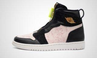 WMNS Air Jordan 1 High Zip (Zwart/rosa) Sneaker