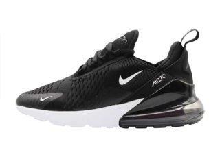 Nike Air Max 270 (grijs/grijs/wit)