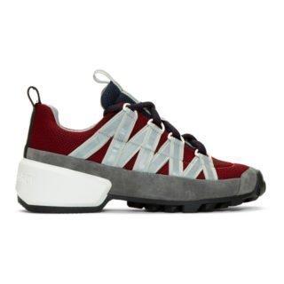Pierre Hardy Burgundy Trail Sneakers