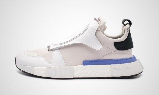 Futurepacer (Wit) Sneaker