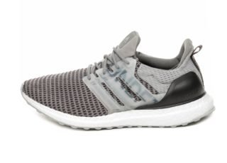 adidas x UNDFTD Ultra Boost RBL (Shift Grey / Cinder / Utility Black)