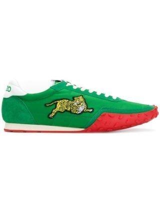 Kenzo Kenzo Move sneakers (groen)