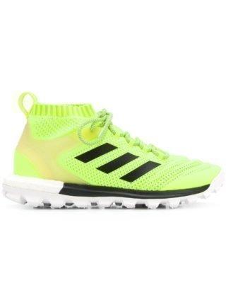 Gosha Rubchinskiy X adidas Copa PrimeKnit sneaker (geel)