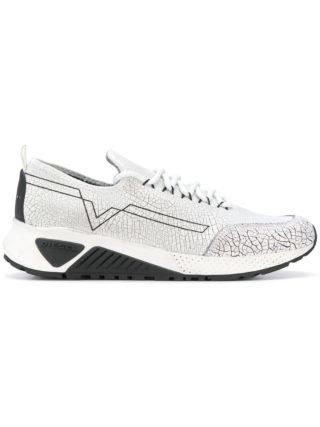 Diesel S-KBY sneakers - Wit