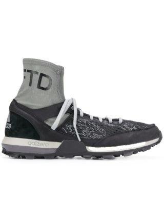 Adidas Adidas x UNDEFEATED Adizero XT Boost sneakers - Grijs