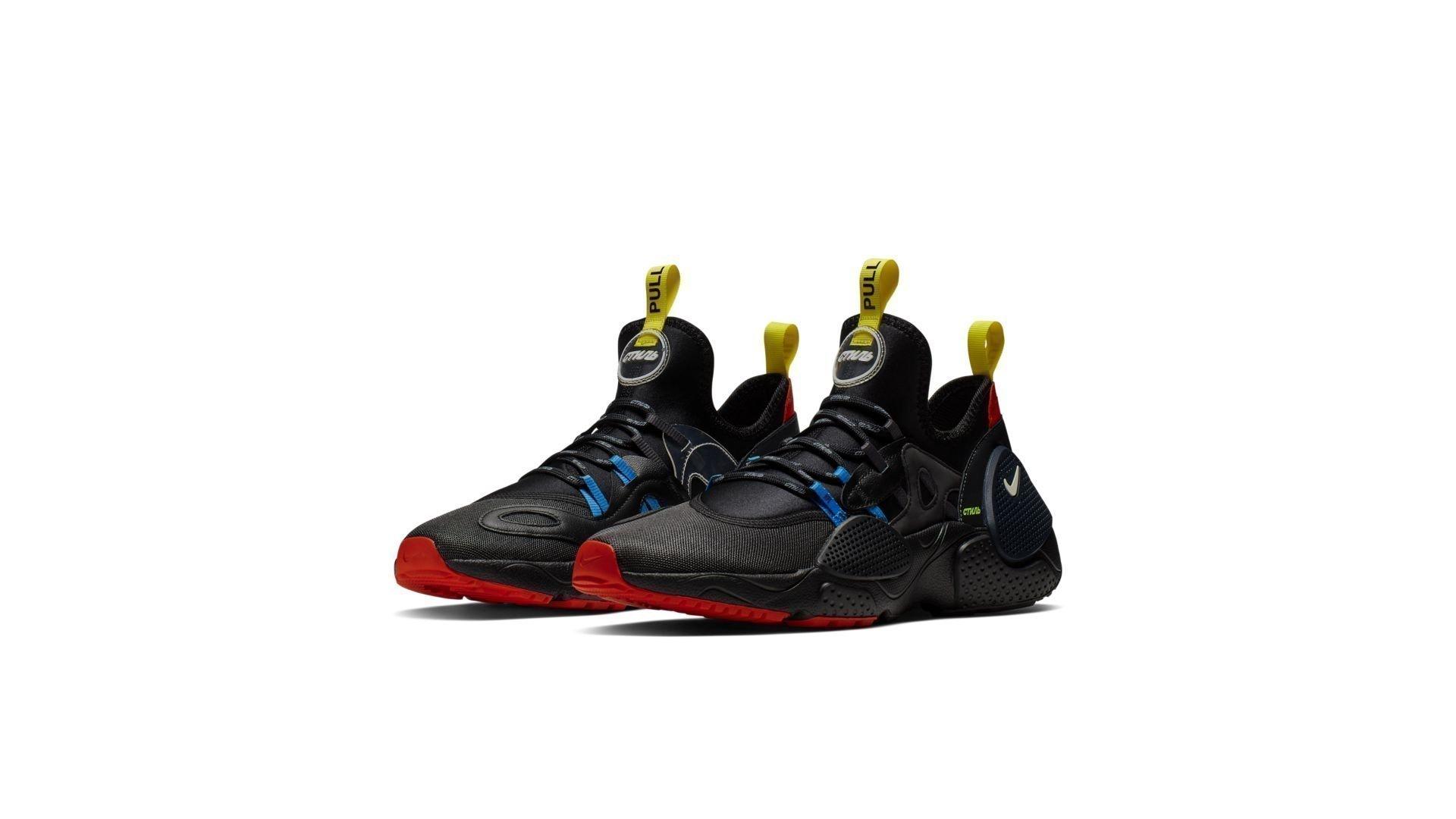 Nike Air Presto CD5779-001