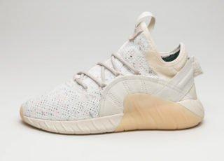 adidas Tubular Rise (Cream White / Antique Silver / Green Night)