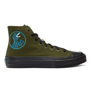 PS by Paul Smith Khaki Dino Kirk Sneakers