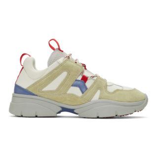 Isabel Marant Beige Kindsay Sneakers
