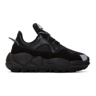 Versus Black Anatomia Sneakers