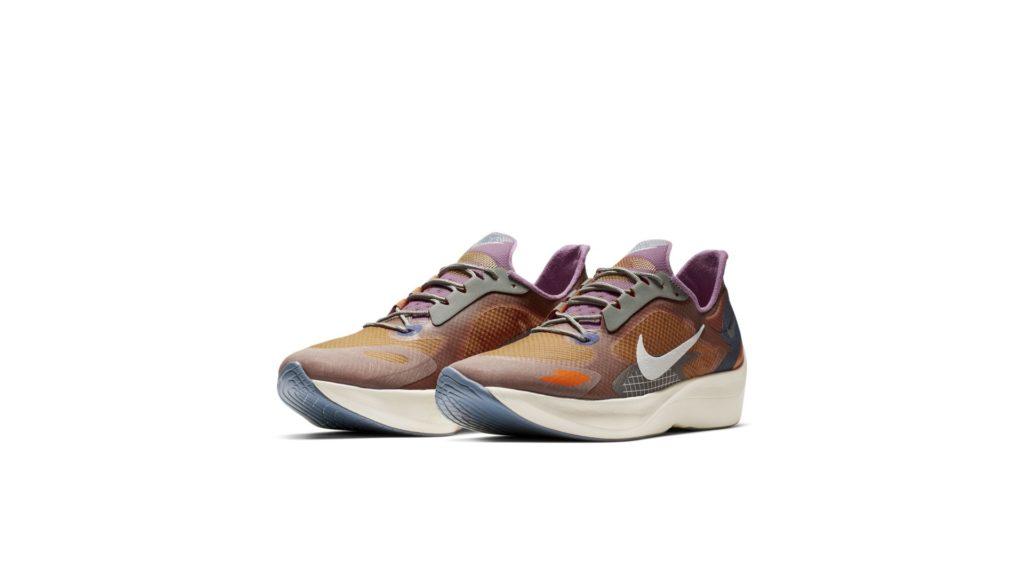 Nike Vapor Street