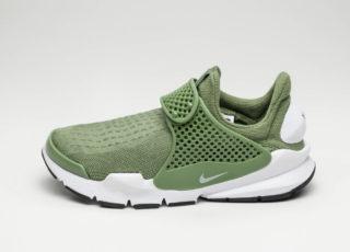 Nike Wmns Sock Dart (Palm Green / White - Black)