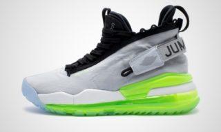 Jordan PRoodo-Max 720 (Grijs/volt) Sneaker
