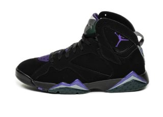 Nike Air Jordan 7 Retro *Ray Allen* (Black / Field Purple - Fir - Dark