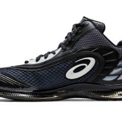 Sneaker 1023A011-200