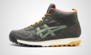 Winterized Boot (Olijf groen/Geel) Sneaker