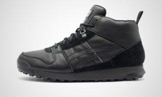Winterized Boot (Zwart) Sneaker