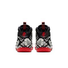 Sneaker 644791-104