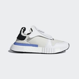 adidas Futurepacer Grey One