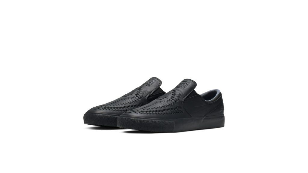 Nike SB|Nike SB Zoom|Nike SB Zoom Stefan Janoski