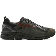 Sneaker 1013A040-301