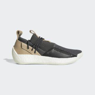 adidas Harden Vol. 2 LS Grey Five