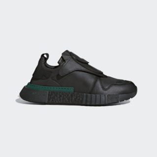 adidas Futurepacer Core Black