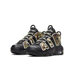 Nike Air More Uptempo CJ0930-001