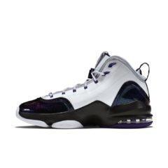 Nike Air Pippen 705065-151
