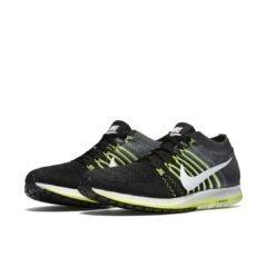 Sneaker 835994-001
