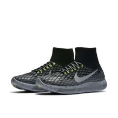 Nike Air Epic 849665-001