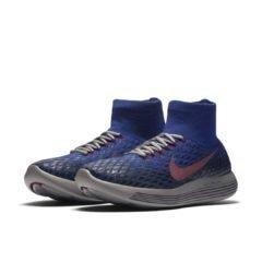 Nike Air Epic 859891-400