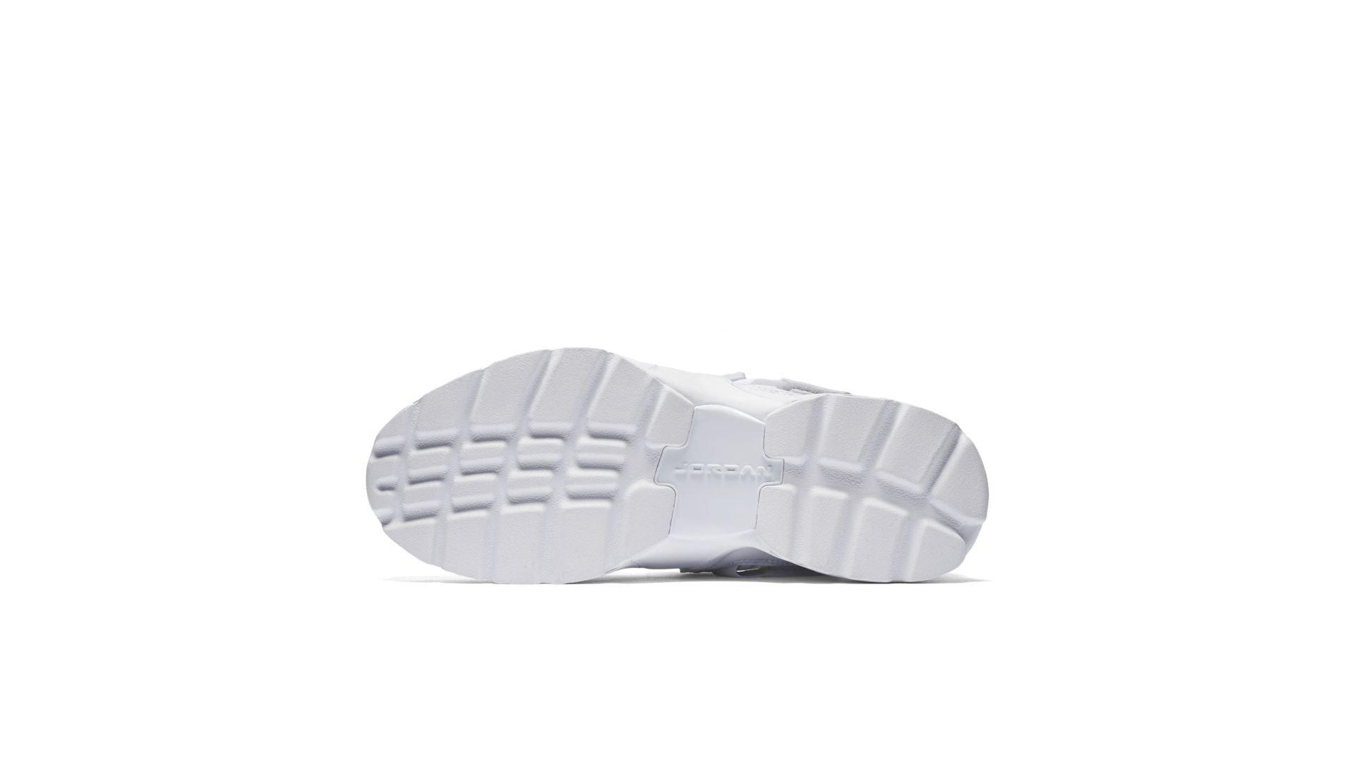 Jordan Trunner LX White Pure Platinum (GS) (897996-100)